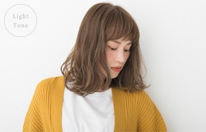 江東区住吉と菊川の間にある美容室 ヘアサロン シュガー 秋のヘアカラー『マロン・カラー』
